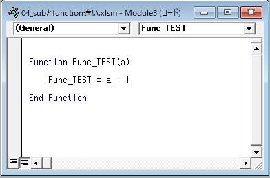1を足すだけの「Func_TEST」という関数を作成しました