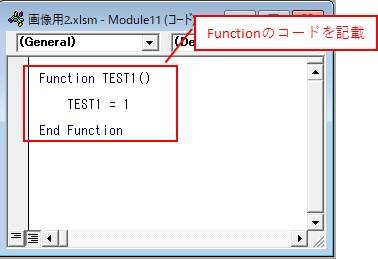 Functionのコードを記述しておきます