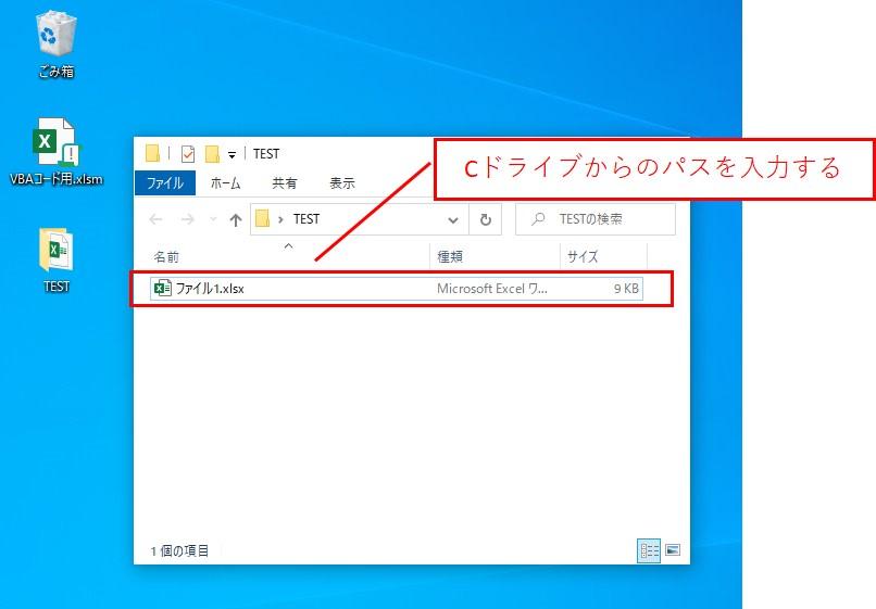 取得したいファイルのフルパスを使って、ファイルパスを取得する、という方法です
