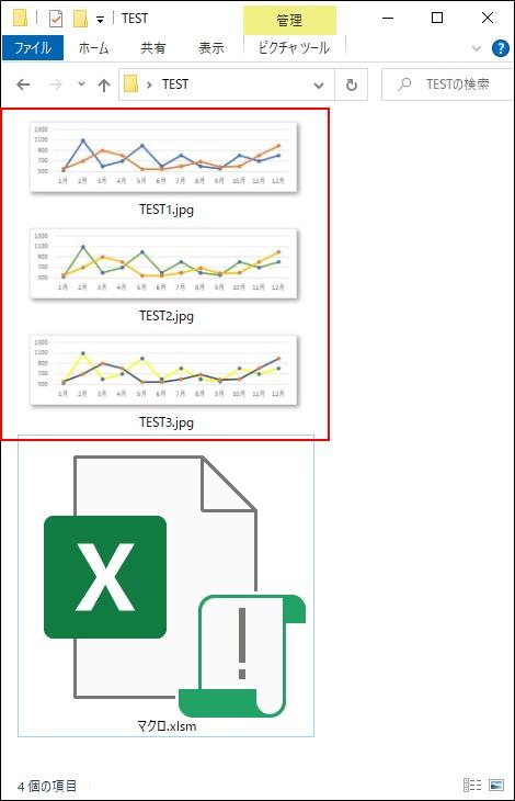 VBAで全てのグラフを出力できました