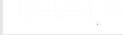 フッターの中央にページ番号と、総ページ数を追加した結果