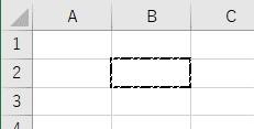 罫線の種類を斜線に設定した結果