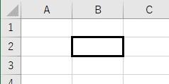 罫線の種類を太線に設定した結果
