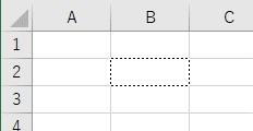 罫線の種類を点線に設定した結果