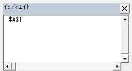 結合セルの1行1列目のアドレスを取得できました