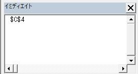 結合セルの最終行最終列のアドレスを取得できました