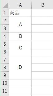 結合セルにPasteSpecialで数式の貼付けをしました