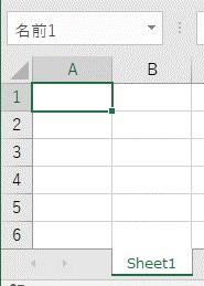 セルA1にシート単位で名前の定義をしておく