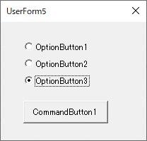オプションボタンを選択する