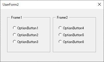 オプションボタンをグループにしたもの