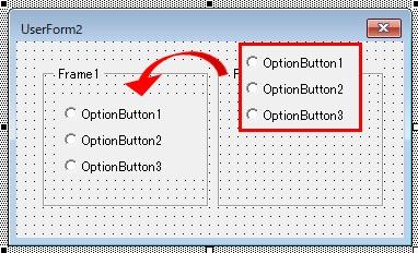 フレームの中にオプションボタンを挿入する