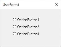 オプションボタンの画像