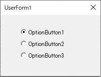 オプションボタンを選択した場合