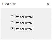 別のオプションボタンを選択した場合