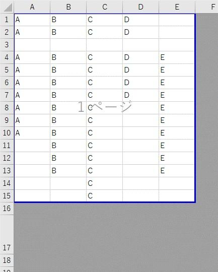 少し複雑な表で、表全体を印刷範囲に設定した結果