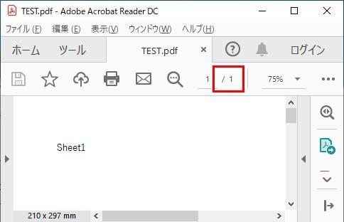 PDFに印刷してPDFの中身を確認する