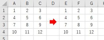 Valueを付けずにセル範囲を配列に入力してセル範囲に出力した結果
