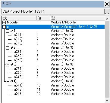 Rangeを使って、配列にセルデータを入力