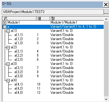 セルからRangeとCellsを組み合わせて配列にデータを入力した結果
