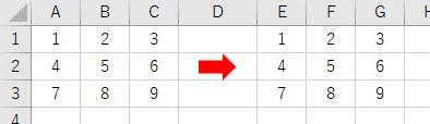Rangeをオブジェクトにして、セル範囲の値を別のセルに代入した結果