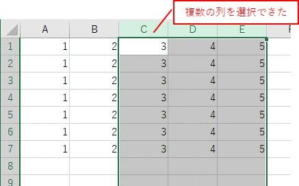 RangeとEntireColumnで列全体を選択した結果