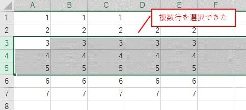 RangeとRowsで複数の行全体を取得した結果