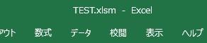 元ファイル