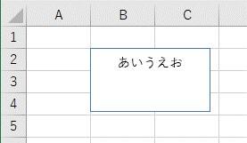 テキストボックスの文字配置が中央揃えになる
