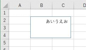 テキストボックスの文字配置が右揃えになる