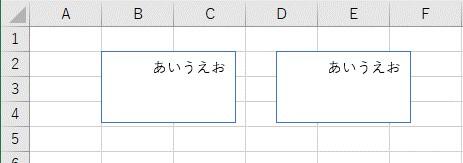水平方向の文字配置を取得して設定した結果