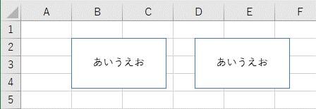 垂直方向と水平方向の文字配置を取得して設定した結果