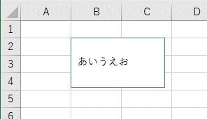 テキストボックスの文字配置が上下中央揃えになる