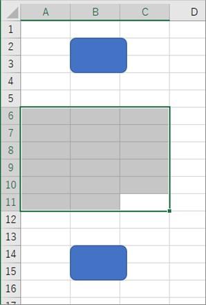 選択したセル範囲にある図形を削除した結果