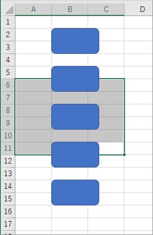複数の図形を用意してセルを選択しておく