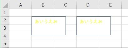 図形からテキストの文字色を取得して別のテキストに設定した結果