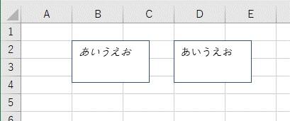 シートに2つの図形を用意