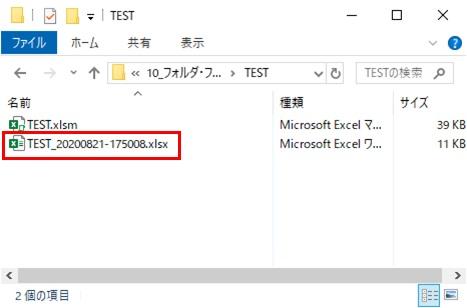 vba pdf 保存 ファイル名 日付
