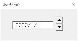 テキストボックスの中にあらかじめ日付を入力しておく