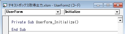 Initializeのコードを作成完了