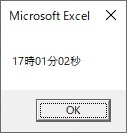 Formatを使って時間を長い時間の文字列に変換した結果