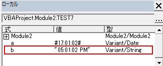 Formatを使って時間を12時間表記の文字列に変換した結果、変数の型は文字列となる