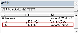 Formatを使って時間をhhmmss形式の文字列に変換した結果、変数の型は文字列となる