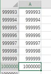 セルに1~1000000の数値をFor文を使って入力した結果