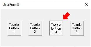 他のトグルボタンをクリックして排他的に連動させる