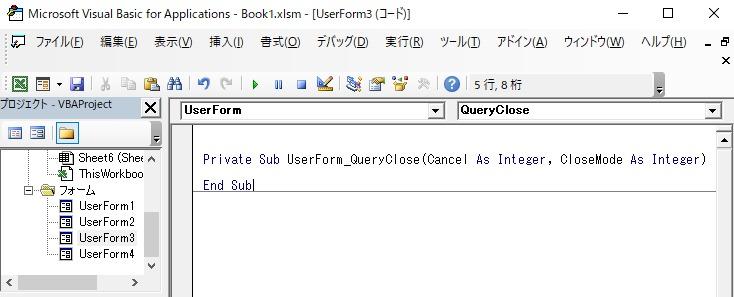 QueryCloseのイベントコードが作成される