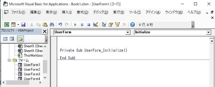 Initializeのイベントコードが作成される