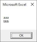 vbCrとvbLfを組み合わせてメッセージボックス内を改行した結果