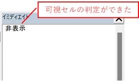 3列目を非表示にした表を用意