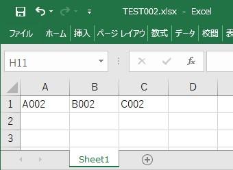 TEST002.xlsx
