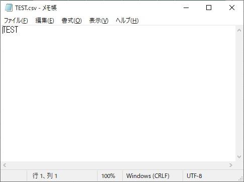 CSVファイルをメモ帳で起動した結果